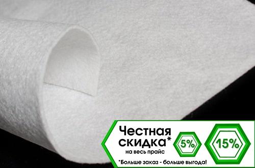 Купить Дорнит 1 от производителя в Москве и регионах