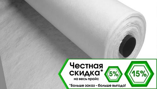 Купить Дорнит 200 от производителя в Москве и регионах
