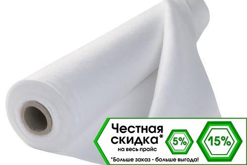Купить Дорнит 250 от производителя в Москве и регионах