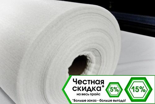 Купить Дорнит 400 от производителя в Москве и регионах