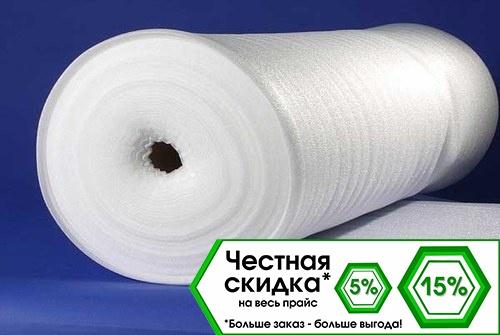 Купить Дорнит 500 от производителя в Москве и регионах