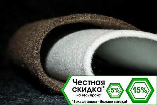 Купить Дорнит 550 от производителя в Москве и регионах