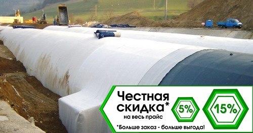 Геотекстиль 550