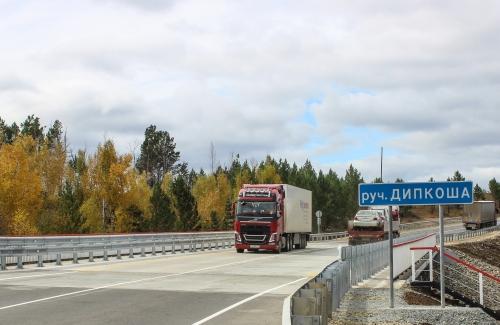 Ремонт двух мостов