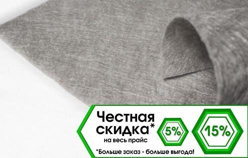 Купить Дорнит 2 от производителя в Москве и регионах