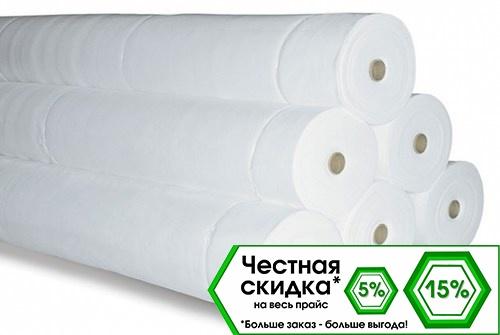 Купить Дорнит 300 от производителя в Москве и регионах