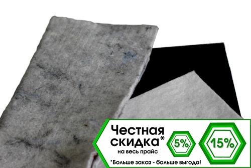 Купить Дорнит 450 от производителя в Москве и регионах
