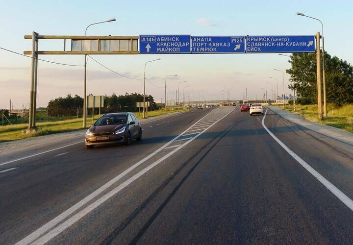 Реконструкция автодороги Краснодар-Ейск будет завершена в 2023 году